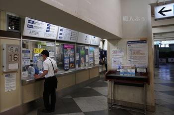 takagi_a2_DSC03399a.jpg